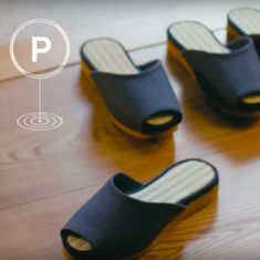 Watch: Forget self-driving cars, these slippers at a Japanese hotel drive themselves to your feet