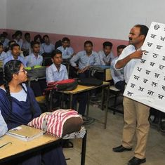 First person: How learning Punjabi in Chandigarh helped me discover my true identity in Karnataka
