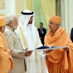 Use technology for development, not destruction, Narendra Modi tells world leaders in UAE