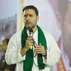राहुल गांधी द्वारा मोदी सरकार को संघ के इशारों पर चलने वाला बताए जाने सहित आज के ऑडियो समाचार