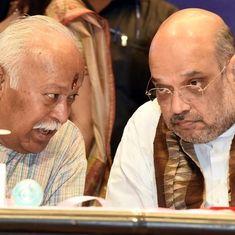 पांच रणनीतियां जो आरएसएस ने भाजपा को केंद्र की सत्ता में लौटाने के लिए बनाई हैं
