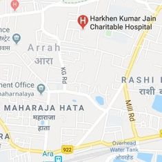 Bihar: One injured after explosion at a dharamshala in Arrah