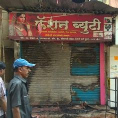 Three killed in two separate fire accidents in Mumbai