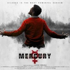 Prabhu Deva-starrer silent thriller 'Mercury' gets April 13 release date