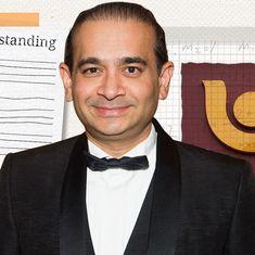 पीएनबी घोटाले की जांच में सहयोग करने से नीरव मोदी के इनकार सहित आज के ऑडियो समाचार