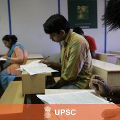 UPSC releases CDS (I) 2019 notification, exam set for February 3rd, 2019