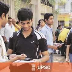 UPSC CDS II 2019 marks of recommended candidates released at upsc.gov.in