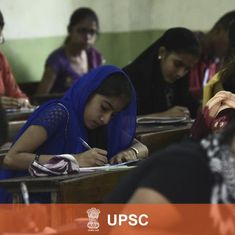 UPSC CDSE (I) 2020 written exam result declared at upsc.gov.in