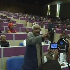बिहार : राष्ट्रमंडल संसदीय संघ के सम्मेलन में सुशील मोदी की टिप्पणी पर राजद नेताओं का हंगामा