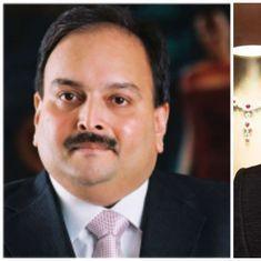 पीएनबी घोटाला : नीरव मोदी और मेहुल चोकसी के खिलाफ गैर-जमानती वारंट जारी