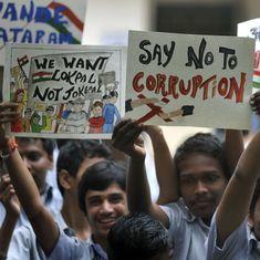 पांच साल बाद भी लोकपाल पर हाल ठन ठन गोपाल है तो इसके लिए सिर्फ भाजपा जिम्मेदार नहीं दिखती