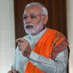 आपको कमीशन खाने वाली सरकार चाहिए या मिशन के साथ काम करने वाली? : नरेंद्र मोदी