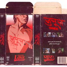 From ishq to junoon, an artist illustrates the seven stages of love on vintage Bollywood VHS covers