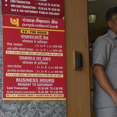 Fitch Ratings, Moody's place Punjab National Bank under ratings review after Rs 11,380-crore scam