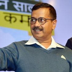 आम आदमी पार्टी के प्रमुख अरविंद केजरीवाल अभी और कितने लोगों से माफ़ी मांगने वाले हैं?