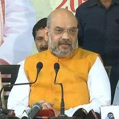 राहुल गांधी को भ्रष्ट सरकार देने वाला बताने के अमित शाह के बयान सहित आज के ऑडियो समाचार
