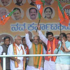 कर्नाटक : भाजपा ने 72 सीटों पर उम्मीदवार घोषित किए, येद्दियुरप्पा शिकारीपुरा से लड़ेंगे