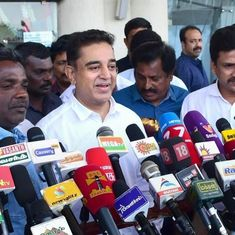 Tamil Nadu: Actor Kamal Haasan visits APJ Abdul Kalam's home in Rameswaram before launching party