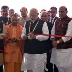 Modi inaugurates Uttar Pradesh Investors Summit, top business leaders pledge investments