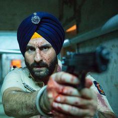 लाजवाब और बेइंतहा निर्भीक 'सेक्रेड गेम्स' के बाद कोई नहीं कहेगा कि हिंदी सिनेमा दब्बू है