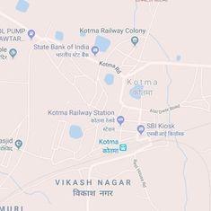 Madhya Pradesh: Class 11 student beheaded outside her school in Kotma