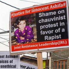 एक बच्ची के बलात्कार को धार्मिक रंग देने से पूरे देश के आक्रोशित होने सहित आज के ऑडियो समाचार
