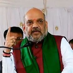 Amit Shah attacks Rahul Gandhi before 'Jan Aakrosh' rally, says hatred for India will be on display