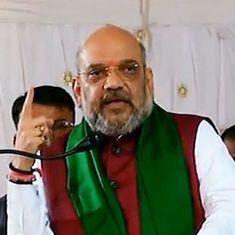 क्या कांग्रेस ने गुजरात में एक बढ़िया राजनीतिक अवसर गंवा दिया है?