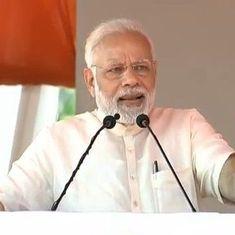 प्रधानमंत्री द्वारा बलात्कार मामलों में पूरे न्याय का दिलासा दिए जाने सहित आज के वीडियो समाचार