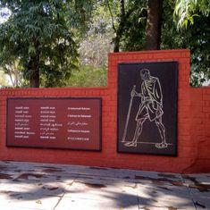 कई लोगों के लिए महात्मा गांधी अवतार हैं और साबरमती आश्रम उनका तीर्थ