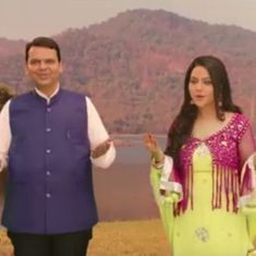 What are Maharashtra CM Devendra Fadnavis and his wife Amruta Fadnavis doing in a music video?