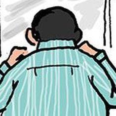 कार्टून : ये रीढ़ बड़ी है मस्त मस्त