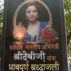 Sridevi's funeral delayed, Indian officials await certificates from Dubai government: Report