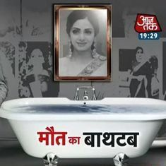 'Maut ka bathtub': Indian channels take news down the drain with #SrideviDeathMystery