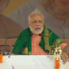 कर्नाटक में सिद्धारमैया की नहीं, बल्कि 'सीधा रुपैया' की सरकार है : नरेंद्र मोदी