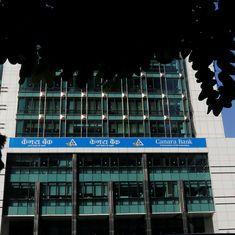 केनरा बैंक में 500 करोड़ रुपये से ज्यादा की धोखाधड़ी सामने आने सहित दिन के बड़े समाचार