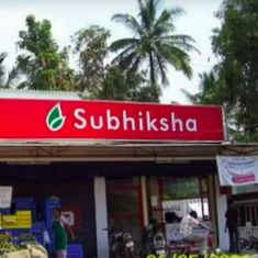 Enforcement Directorate arrests Subhiksha retail chain founder in bank fraud case