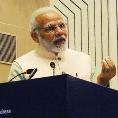 कांग्रेस का कद पहले कभी इतना छोटा नहीं हुआ होगा, जितना आज हुआ है : नरेंद्र मोदी