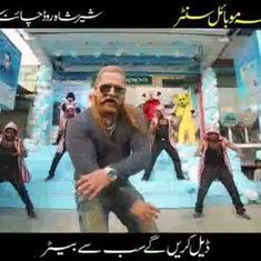 Watch: 'Swag se Swagat' gets a hilarious version as an advertisement for a mobile store in Pakistan