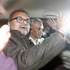ईडी के अधिकारियों का दावा, कार्ति चिदंबरम ने एक बडे़ नेता के खाते में 1.8 करोड़ रुपये डाले थे