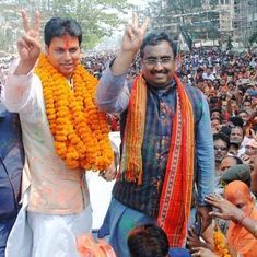 Tripura election results: BJP-IPFT alliance ousts Left, Narendra Modi calls it an ideological win