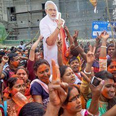 त्रिपुरा में भाजपा को स्पष्ट बहुमत मिलने सहित दिन के बड़े समाचार