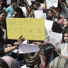दिल्ली पुलिस और यूपी एसटीएफ ने एसएससी की परीक्षाओं में सॉफ्टवेयर से नकल कराने वाला गिरोह पकड़ा