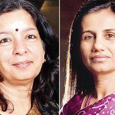पीएनबी घोटाला : गंभीर धोखाधड़ी जांच कार्यालय ने चंदा कोचर और शिखा शर्मा को समन भेजा