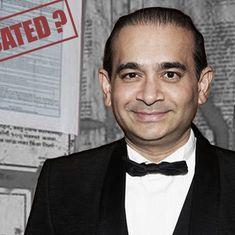 संसद ने विजय माल्या, नीरव मोदी जैसे भगोड़े आर्थिक अपराधियों पर नकेल कसने वाला कानून पास किया