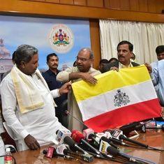 कर्नाटक सरकार द्वारा राज्य का अपना झंडा जारी करने सहित दिन के बड़े समाचार