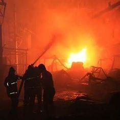 महाराष्ट्र : फैक्ट्री का बॉयलर फटने से लगी आग से तीन की मौत