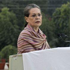 मुझे आशंका हो रही थी कि वे लोग राजीव गांधी को भी मार देंगे, बाद में वही हुआ : सोनिया गांधी