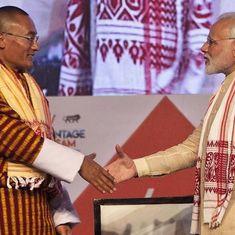 भारत इन दिनों भूटान पर ज़्यादा ध्यान क्यों दे रहा है?
