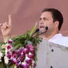 अगर मैं प्रधानमंत्री होता तो नोटबंदी की फाइल को कूड़ेदान में फेंक देता : राहुल गांधी
